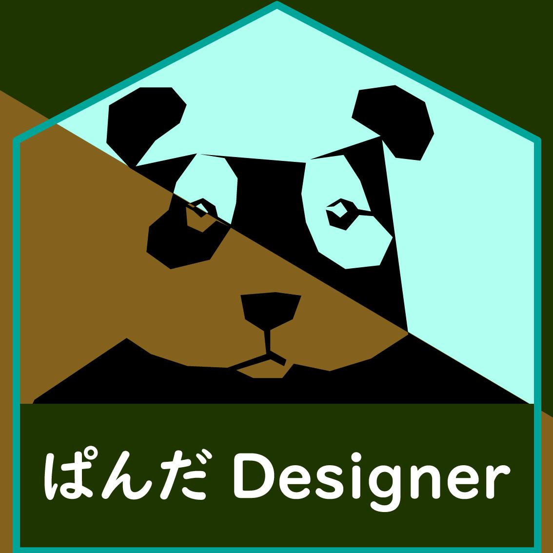 ぱんだデザイナー